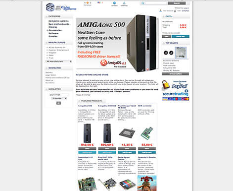 acube systems web site